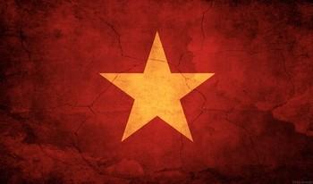 Вьетнам — preview