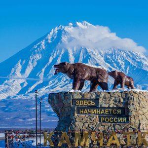 Зимние туры на Камчатку в 2021 году